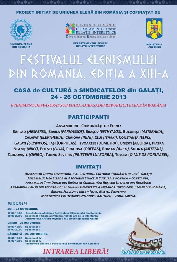 Afis-Festival-Elen