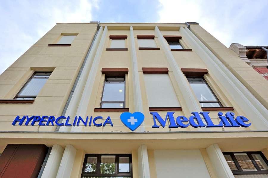 Hyperclinica MedLife Galati exterior2