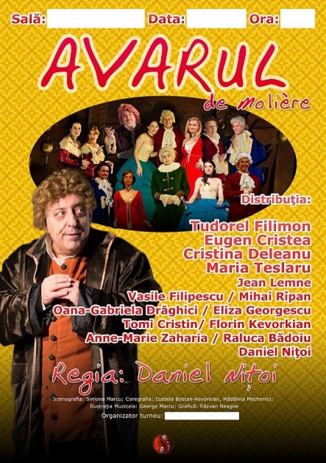 Avarul teatrul muzical 25 mai